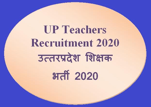 UP Teachers Recruitment-यूपी शिक्षक भर्ती 2020