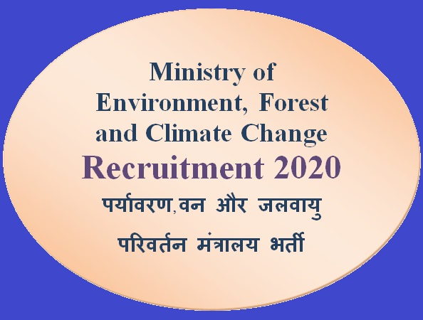 Ministry of Environment, Forest and Climate Change Recruitment 2020/पर्यावरण, वन और जलवायु परिवर्तन मंत्रालय भर्ती