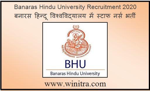 Banaras Hindu University Recruitment 2020-बनारस हिन्दू विश्वविद्यालय में स्टाफ नर्स भर्ती