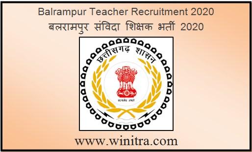 Balrampur Teacher Recruitment 2020-बलरामपुर संविदा शिक्षक भर्ती 2020