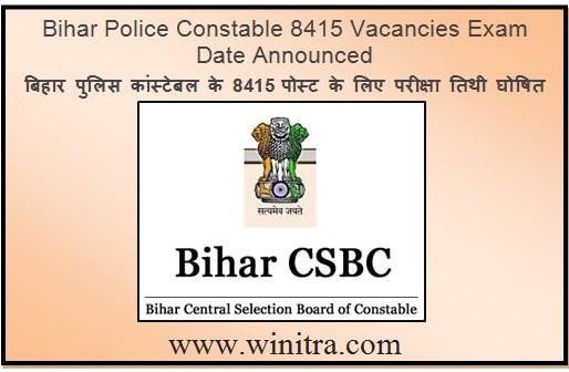 Bihar Police Constable 8415 Vacancies Exam Date Announced