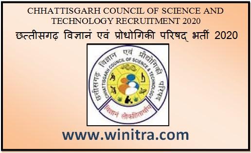 CHHATTISGARH COUNCIL OF SCIENCE AND TECHNOLOGY RECRUITMENT 2020 – छत्तीसगढ़ विज्ञानं एवं प्रोधोगिकी परिषद् भर्ती 2020