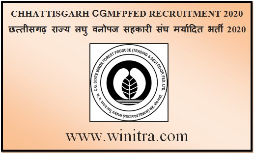 Chhattisgarh CGMFPFED Recruitment 2020 - छत्तीसगढ़ राज्य लघु वनोपज सहकारी संघ मर्यादित भर्ती 2020