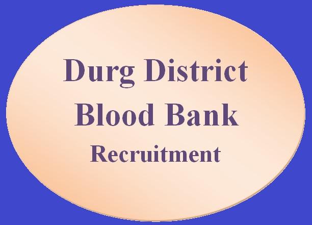 Durg District Blood Bank Recruitment/दुर्ग जिला ब्लड बैंक भर्ती