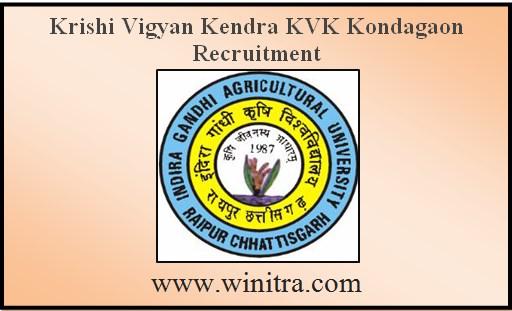 Krishi Vigyan Kendra KVK Kondagaon Recruitment