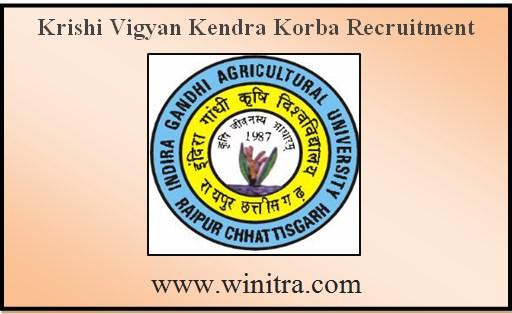 Krishi Vigyan Kendra Korba Recruitment