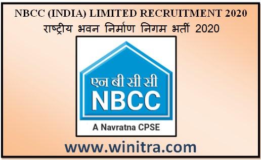 NBCC (INDIA) LIMITED RECRUITMENT 2020 – राष्ट्रीय भवन निर्माण निगम लिमिटेड भर्ती  2020