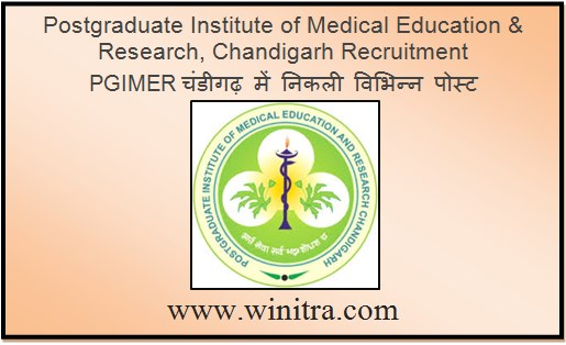 Postgraduate Institute of Medical Education & Research, Chandigarh Recruitment-PGIMER चंडीगढ़ में निकली विभिन्न पोस्ट