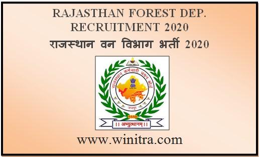 Rajasthan Forest Dep. Recruitment 2020- राजस्थान वन विघाग भर्ती 2020