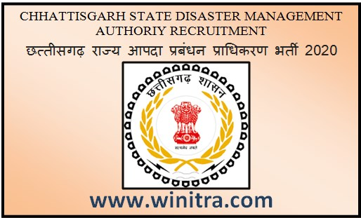 Chhattisgarh State Disaster Management Authoriy Recruitment– छत्तीसगढ़ राज्य आपदा प्रबंधन प्राधिकरण भर्ती 2020