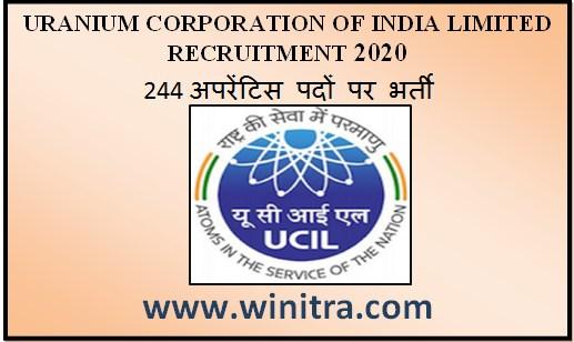 Uranium Corporation of India Limited Recruitment – 244 अपरेंटिस पदों पर भर्ती