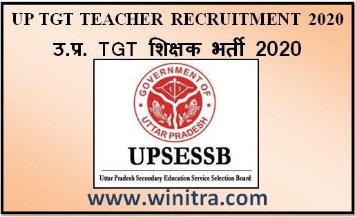 UP TGT TEACHER RECRUITMENT 2020 – उ.प्र. TGT शिक्षक भर्ती 2020