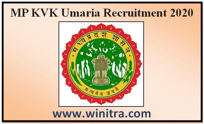 MP KVK Umaria Recruitment 2020 – मध्यप्रदेश कृषि विज्ञानं केंद्र उमरिया भर्ती 2020
