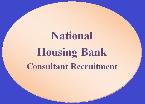 National Housing Bank Recruitment- राष्ट्रीय आवास बैंक मे विभिन्न परियोजना के लिए सलाहकार पदो पर निकली नियुकतिया