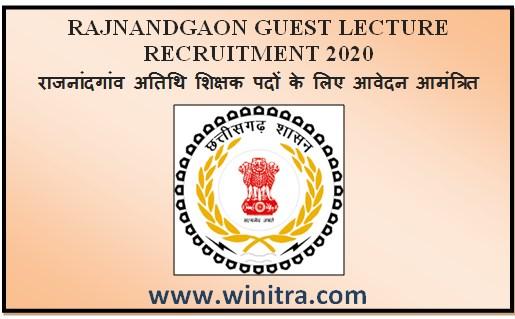 Rajnandgaon Guest Teacher Recruitment 2020- राजनांदगांव अतिथि शिक्षक पदों के लिए आवेदन आमंत्रित 2020
