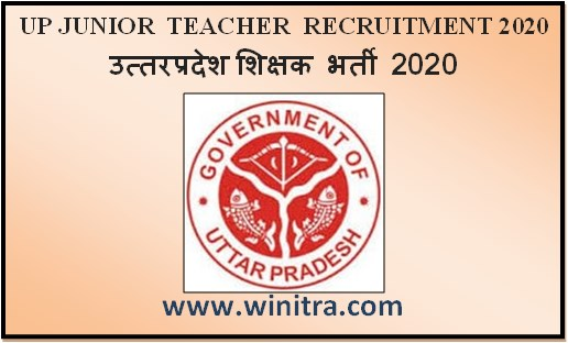 UP Junior Teacher Recruitment 2020 उत्तरप्रदेश शिक्षक भर्ती 2020