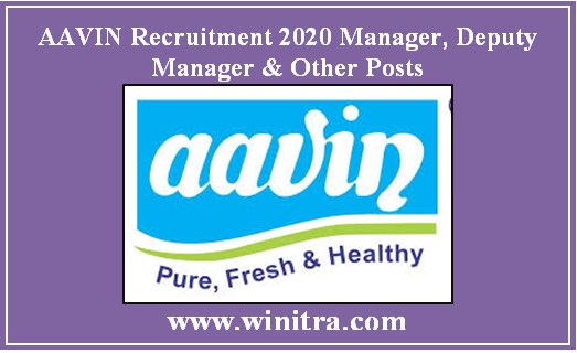 AAVIN Recruitment 2020 Manager Deputy Manager & Other Posts