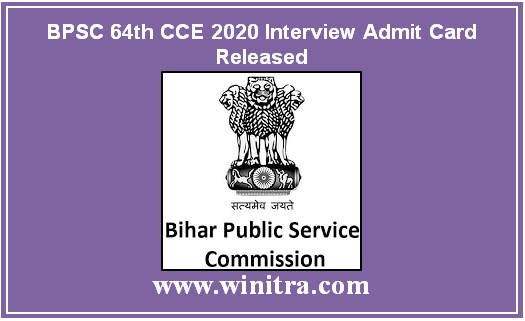 BPSC 64th CCE 2020 Interview Admit Card Released