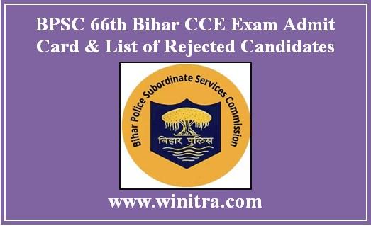 BPSC 66th Bihar CCE Exam