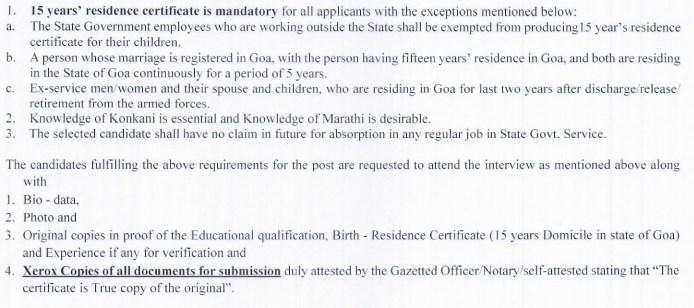 DHS Goa Important Instruction