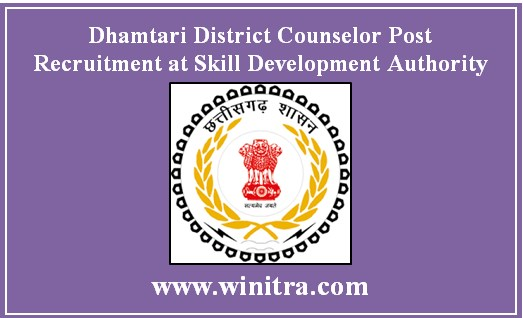 Dhamtari District Counselor Post Recruitment at Skill Development Authority