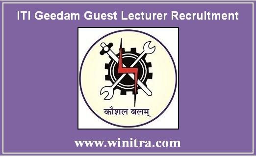 ITI Geedam Guest Lecturer Recruitment