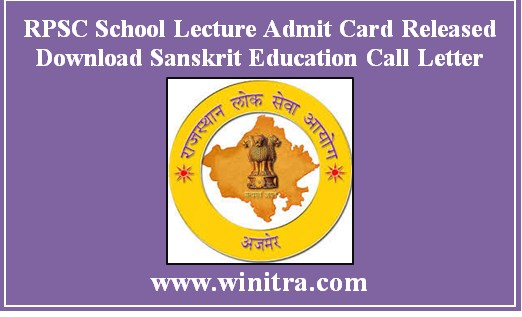 RPSC School Lecture Admit Card Released Download Sanskrit Education Call Letter