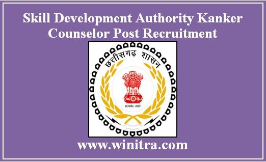 Skill Development Authority Kanker Counselor Post Recruitment