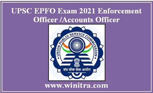 UPSC EPFO Exam 2021 Enforcement Officer /Accounts Officer