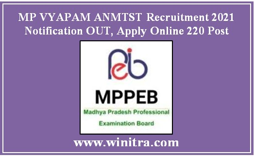MP VYAPAM ANMTST Recruitment 2021 Notification OUT, Apply Online 220 Post@ peb.mp.gov.in