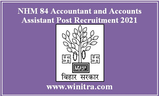 NHM Accountant and Accounts Assistant Post Recruitment