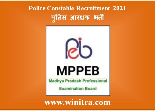 MPPEB Police Recruitment Date Extended