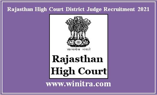 Rajasthan High Court District Judge Recruitment 2021