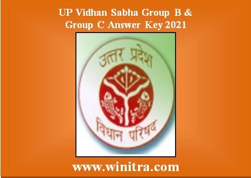 UP Vidhan Sabha Group B & Group C Answer Key 2021