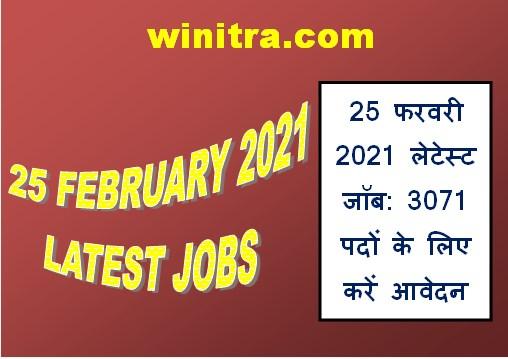 25 Feb 2021 Latest Job