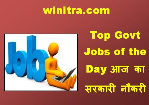 Top Govt Jobs of the Day