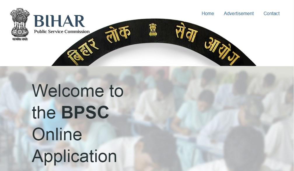 BPSC Recruitment 2021 Apply Online for 24 Lower Division Clerk Post :- बिहार लोक सेवा आयोग द्वारा लोअर डिवीज़न क्लर्क के 24 पदों पर भर्ती हेतु अधिसूचना जारी किया गया है.