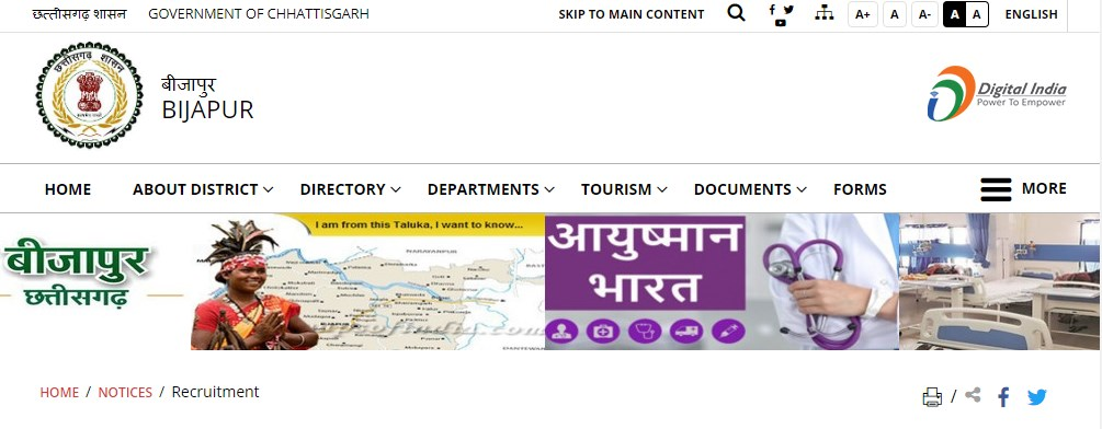 Bijapur Contractual Recruitment Under DMF 2021