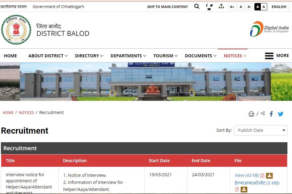 बालोद जिले में प्रोजेक्ट संकल्प के तहत काउंसलर के पद के लिए विज्ञापन प्रकाशित किया गया है. भर्ती से सम्बंधित समस्त विवरण जैसे आयु, वेतनमान, योग्यता, आवेदन कैसे करें आदि निचे पोस्ट के माध्यम से प्राप्त करें.