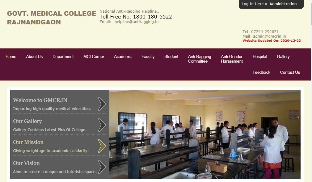 Govt Medical College Rajnandgaon Recruitment 2021