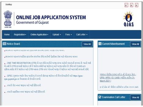 Gujarat Police Recruitment 2021 1382 Post Notification Out :- गुजरात पुलिस भर्ती 2021 में 1382 पुलिस सब इंस्पेक्टर (PSI), सशस्त्र सब इंस्पेक्टर (ASI) और खुफिया अधिकारी पद के लिए ojas.gujarat.gov.in पर ऑनलाइन आवेदन करें.
