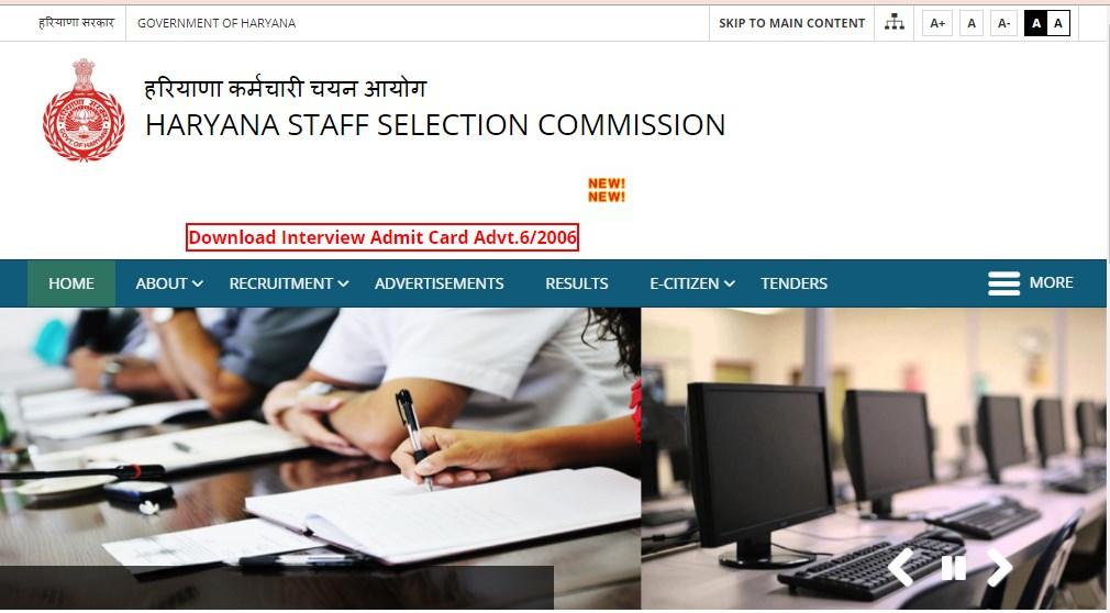 HSSC Sarkari Naukri Patwari Recruitment 2021 Apply 2385 Post