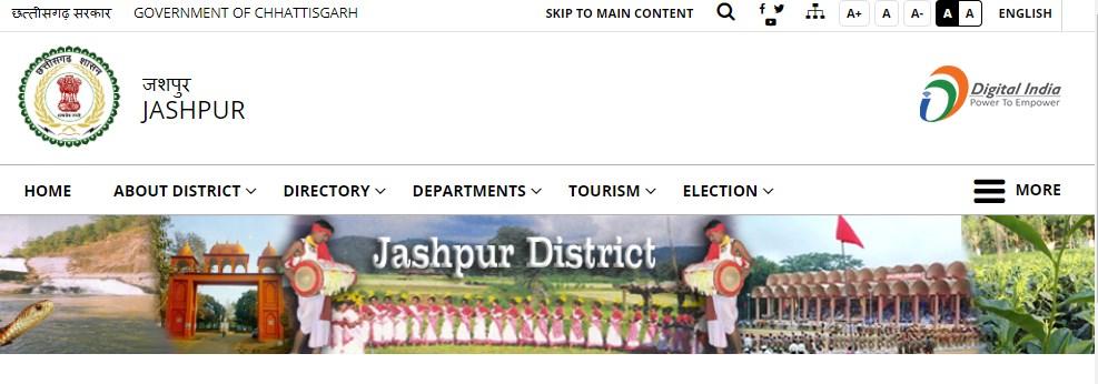 DEO Jashpur Recruitment 2021 Apply 3 Post of Coach