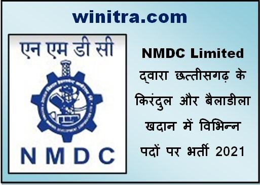 Jobs MNDC Ltd Kirandul and Bailadila Mine