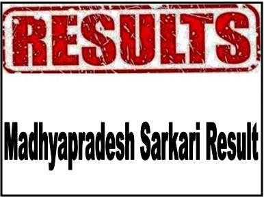 MP Sarkari Result