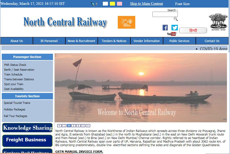 North Central Railway NCR Recruitment 2021 for 480 Apprentice Post