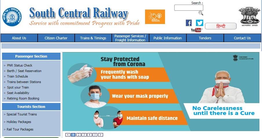 SCR Sarkari Naukri Stenographer and More Recruitment 2021 South Central Railway Vacancies