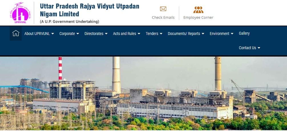 UPRVUNL Engineers Recruitment 2021 Apply 196 Eng Post
