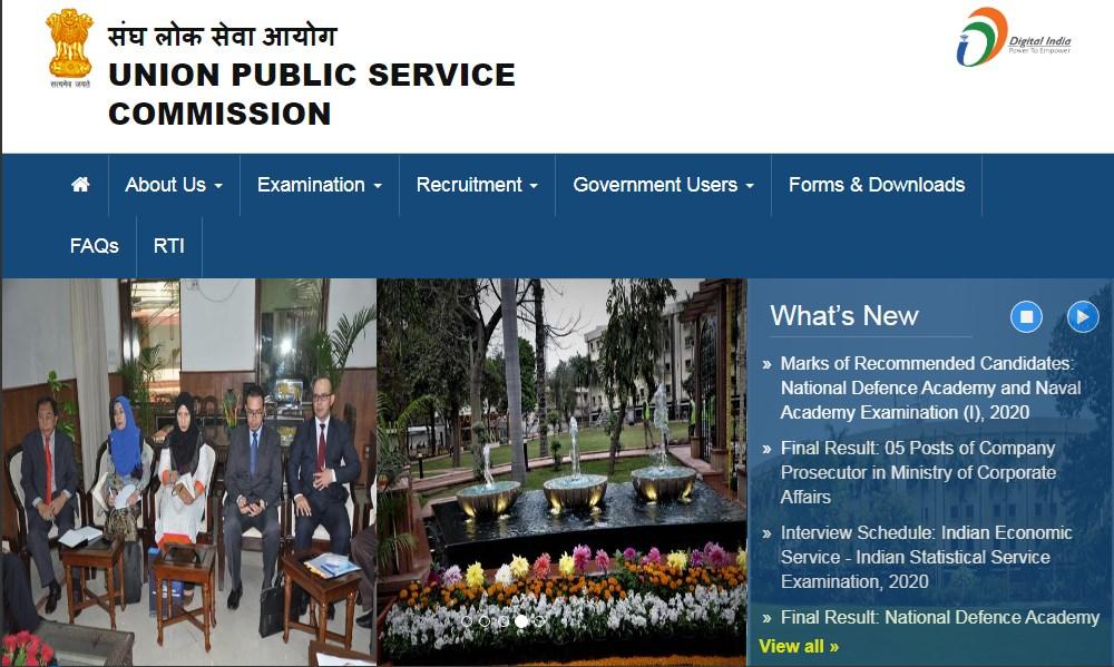 UPSC Civil Service Mains Result 2020 -2021 Out
