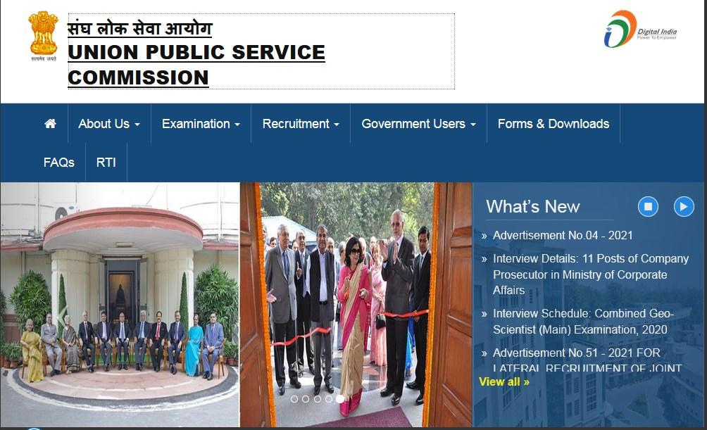 UPSC Recruitment 2021: Apply 822 Posts of IAS IFS